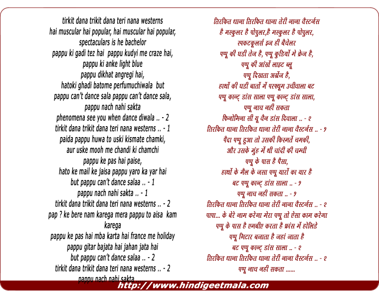 lyrics of song Pappu Cant Dance (Remix)