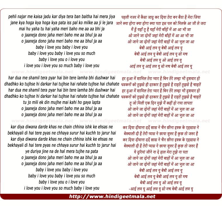 Pehli Mulakat Song Rohanpreet Mp3: Love Kya Hai Hindi, Check Out Love Kya Hai Hindi : CnTRAVEL