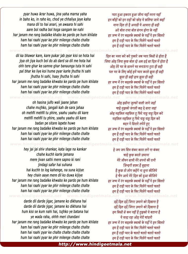 Darde dil jigar lyrics