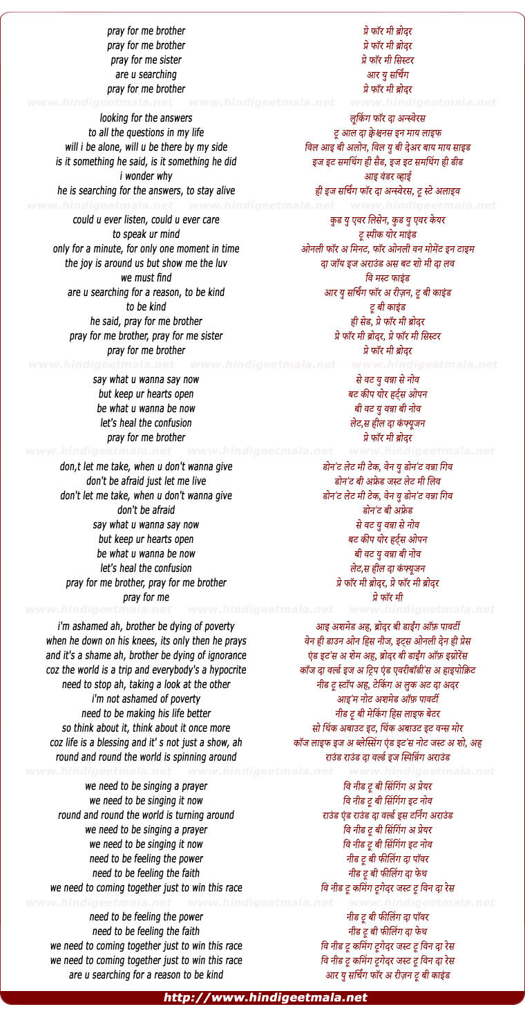 lyrics of song Pray For Me Brother