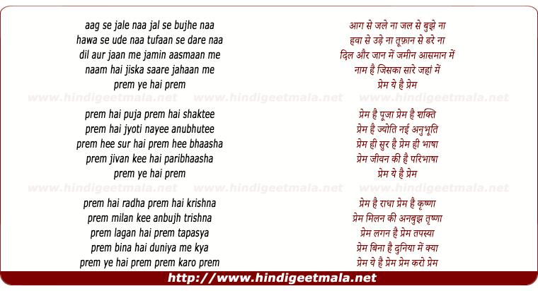 Ladka Yeh Kehta Hai Lyrics - Main Prem Ki Diwani Hoon - K.S. Chithra