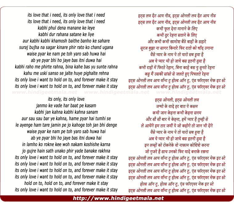lyrics of song Pyaar Ke Naam Pe To Yaaro