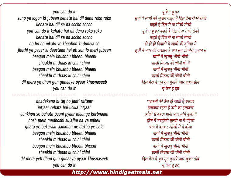 lyrics of song Pyaar Khusnaseeb