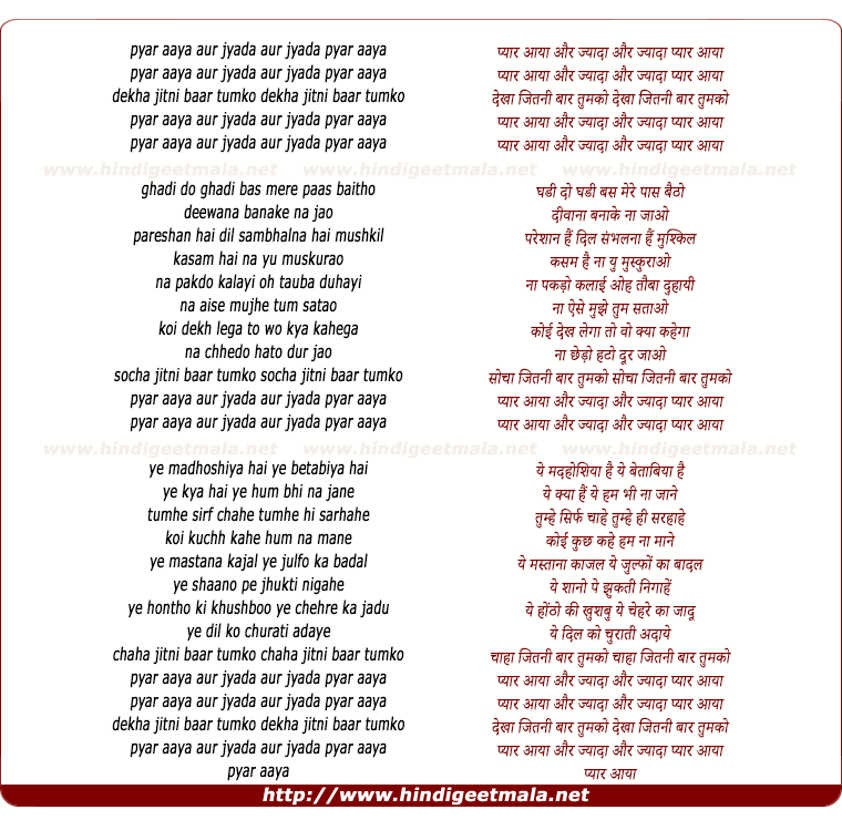 lyrics of song Pyar Aaya Aur Jyada