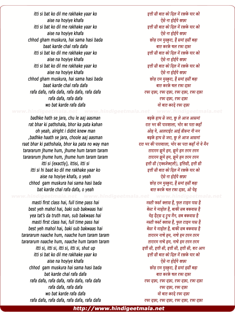 lyrics of song Rafa Dafa, Rafa Dafa
