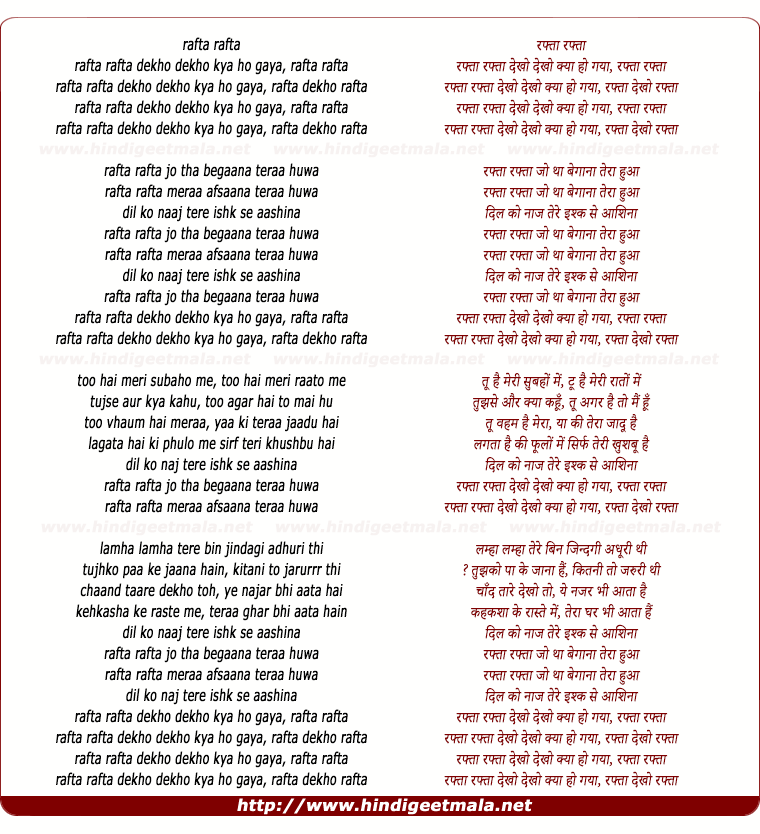 lyrics of song Rafta Rafta