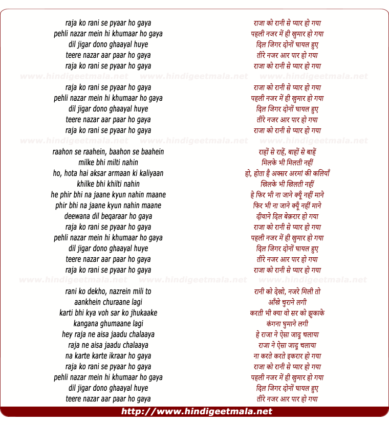 Pehli nazar main lyrics