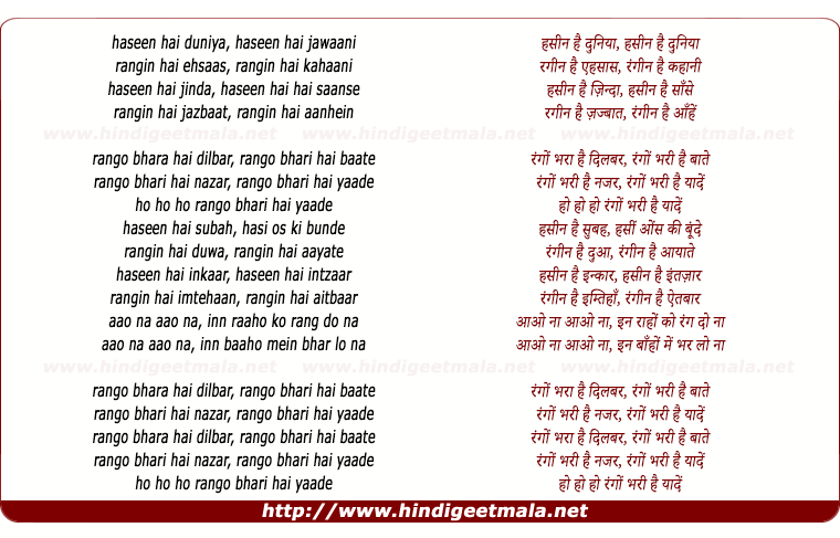 lyrics of song Rang..... Haseen Hai Duniya
