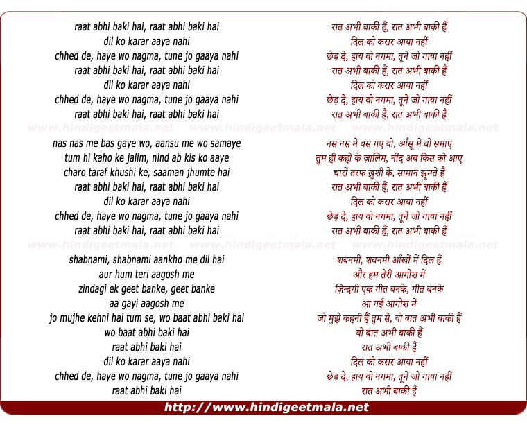 lyrics of song Rat Abhi Baki Hai, Dil Ko Karar Aaya Nahi