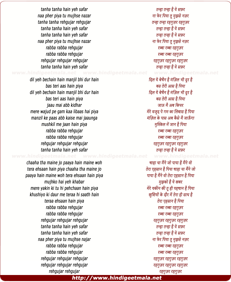lyrics of song Rehgujar - Tanha Tanha Hain Ye Safar