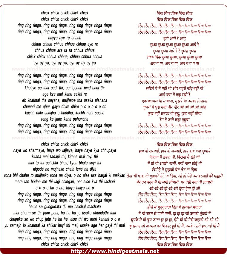 lyrics of song Ring Ring Ringa