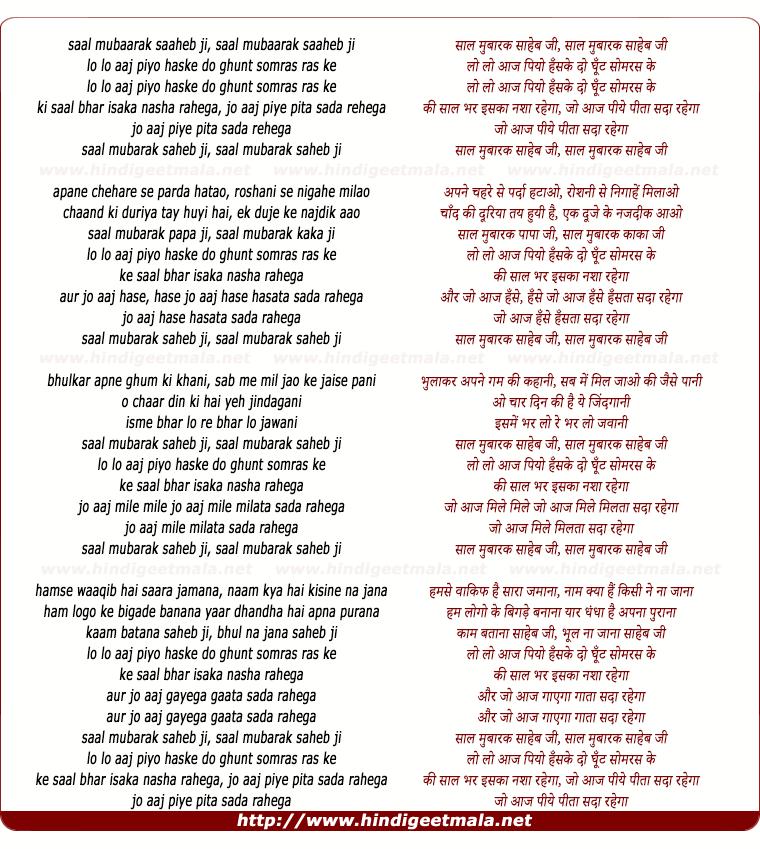 lyrics of song Saal Mubaarak Saaheb Ji