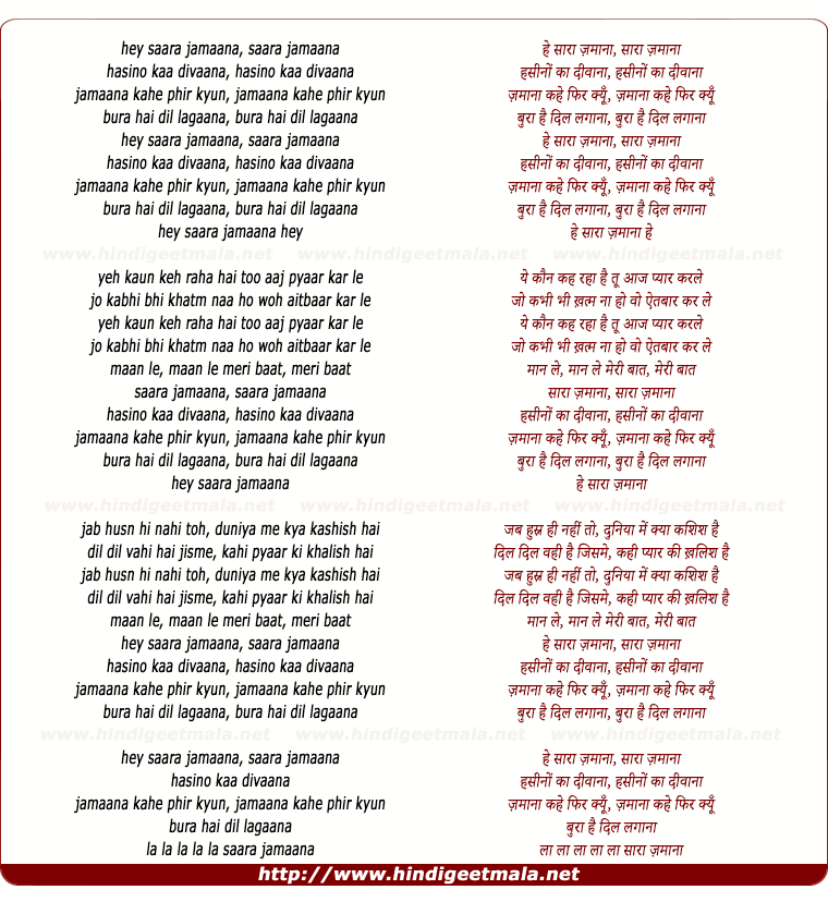 lyrics of song Saara Jamaana, Hasino Kaa Divaana