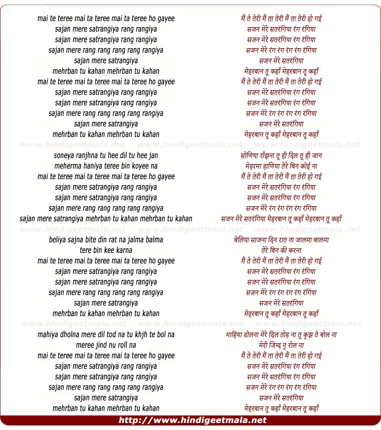 lyrics of song Sajan Mere Satrangiya