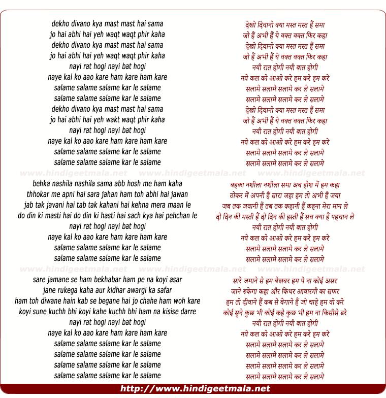 lyrics of song Salame Salame Salame Kar Le Salame
