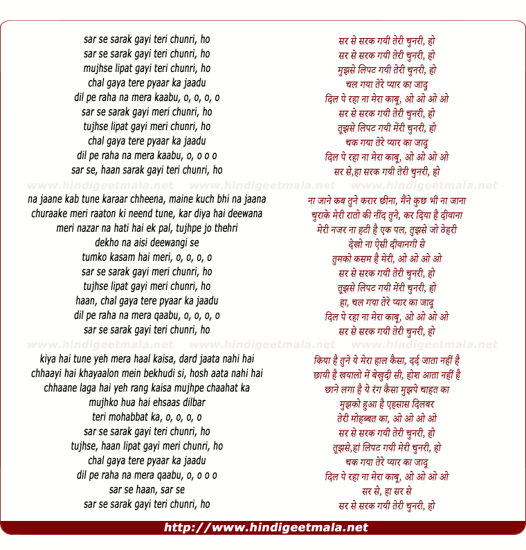 lyrics of song Sar Se Sarak Gayi