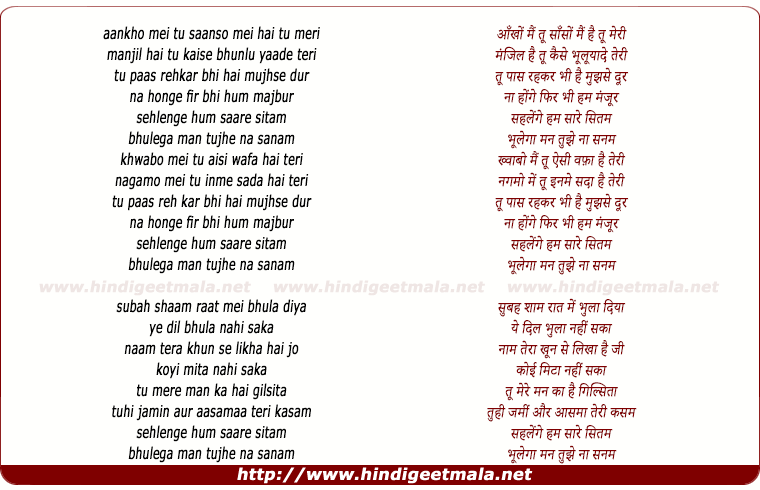 lyrics of song Sehlenge Hum Saare Sitam