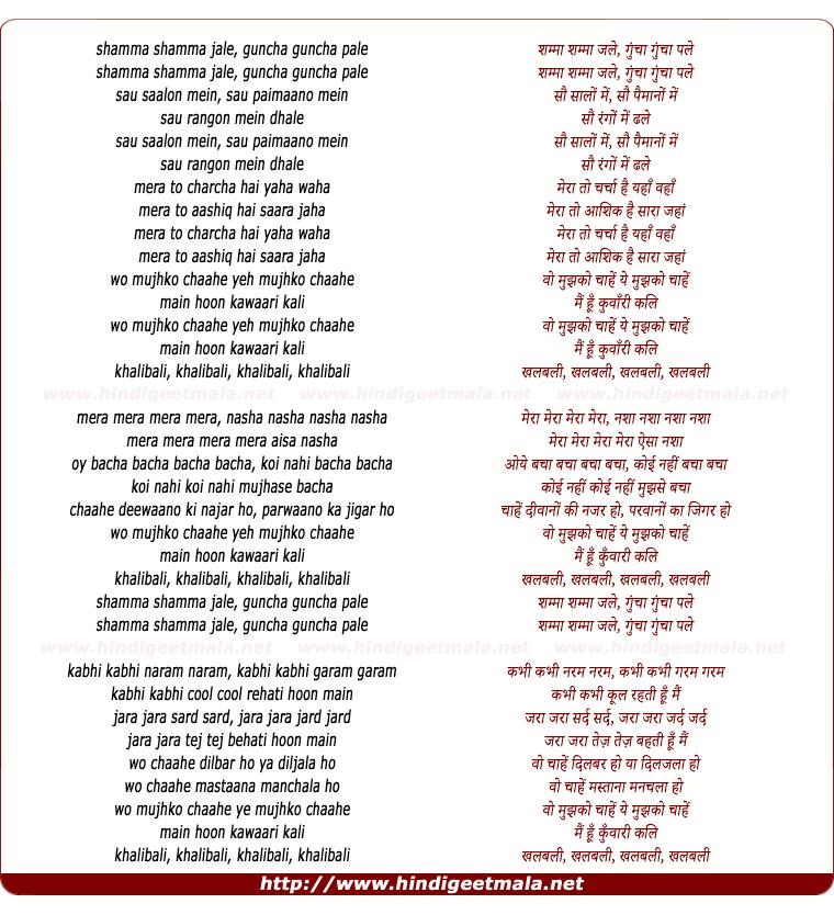 Mohit Chauhan - Guncha (Unplugged) Lyrics | Musixmatch