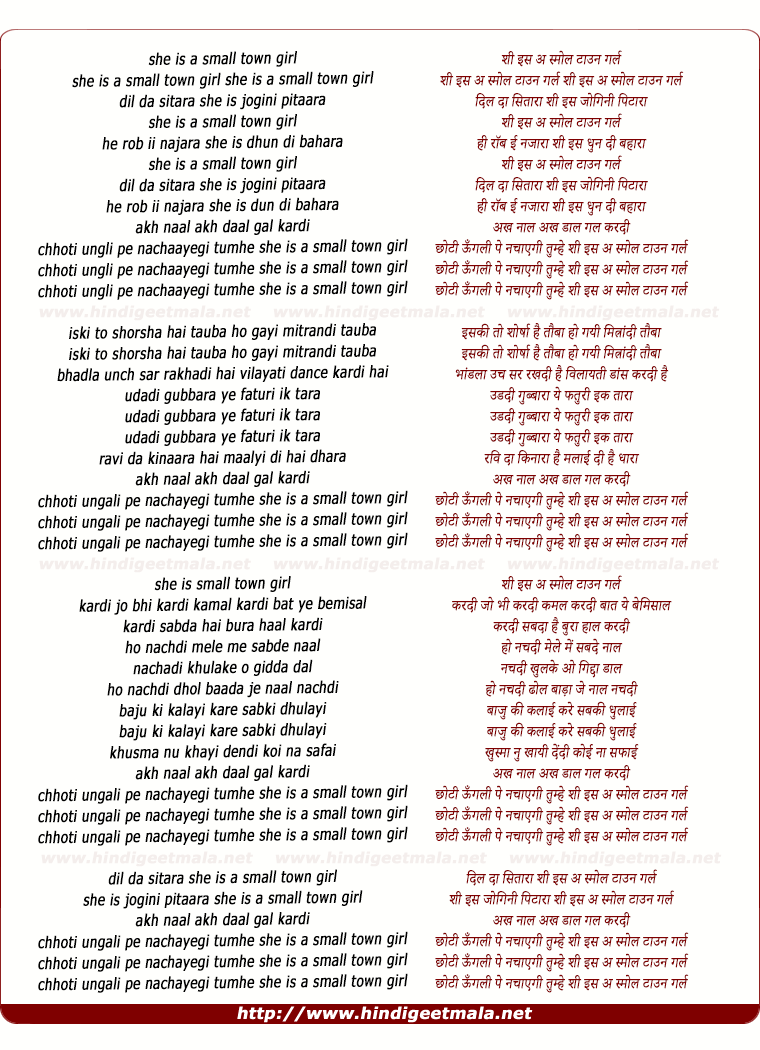 lyrics of song She Is A Small Town Girl