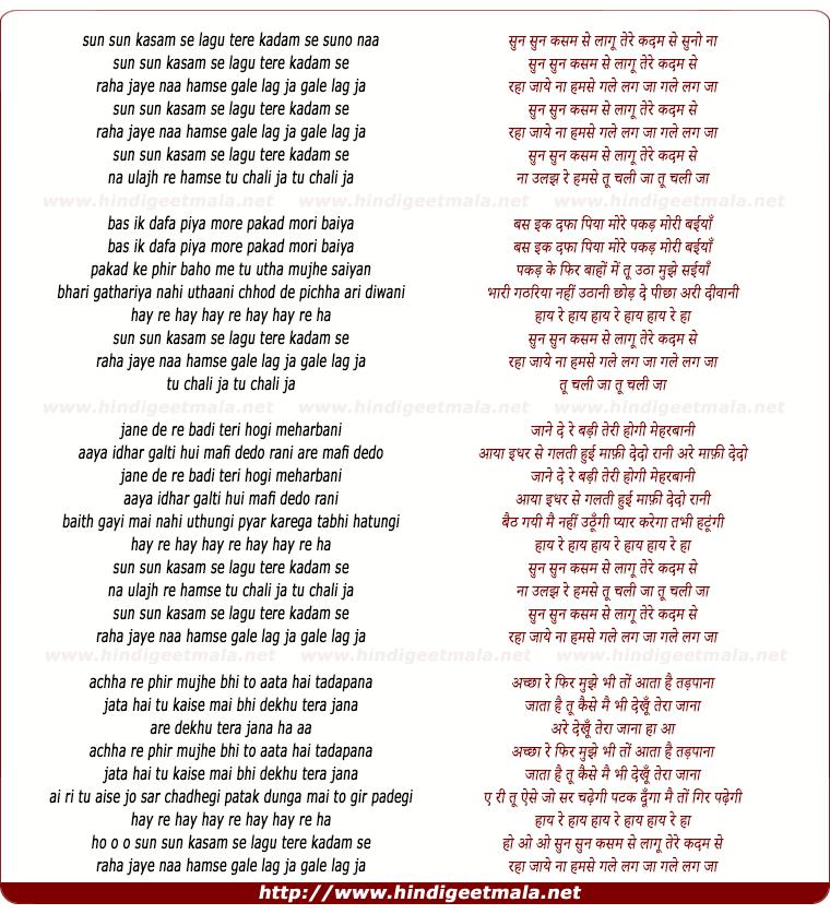 lyrics of song Sun Sun Kasam Se, Lagu Tere Kadam Se