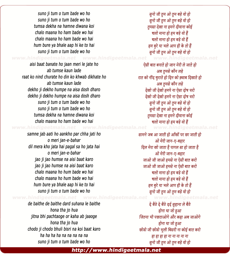 lyrics of song Suno Ji Tum