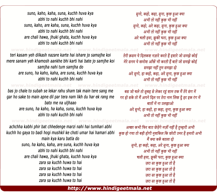 lyrics of song Suno Kaho Kaha Suna Kuchh Huva Kya