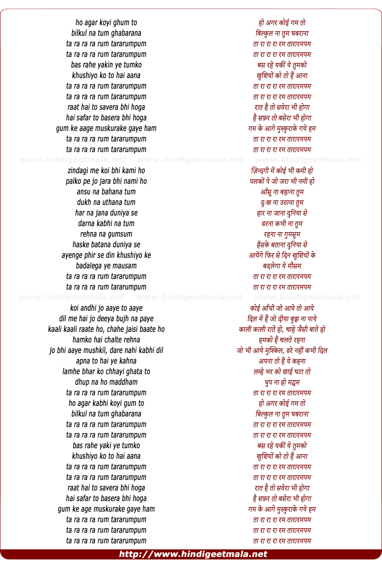 lyrics of song Ta Ra Ra Ra Rum Tararumpum (Version 2)