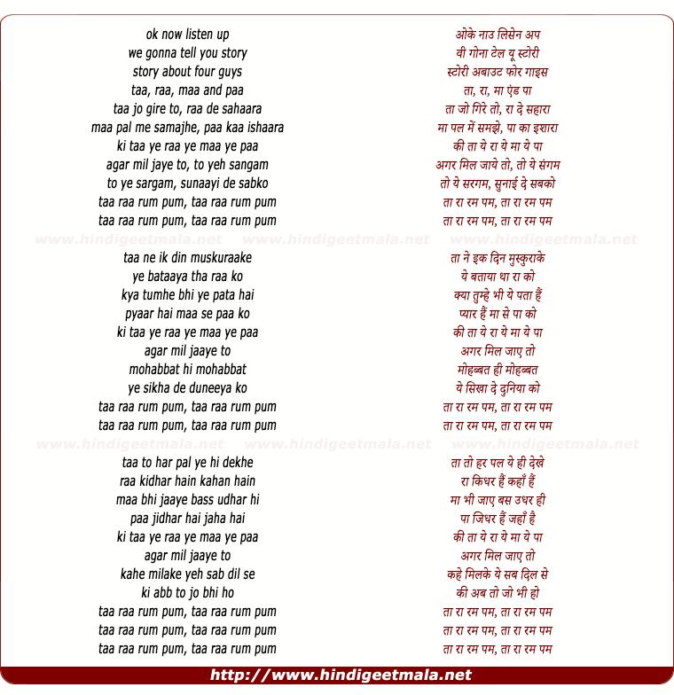 lyrics of song Ta Ra Rum Pum, Ta Ra Rum Pum (Happy Version)