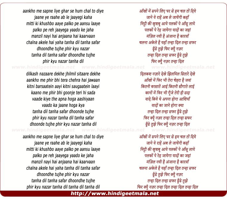 lyrics of song Tanha Dil (Aankho Me Sapne Liye)