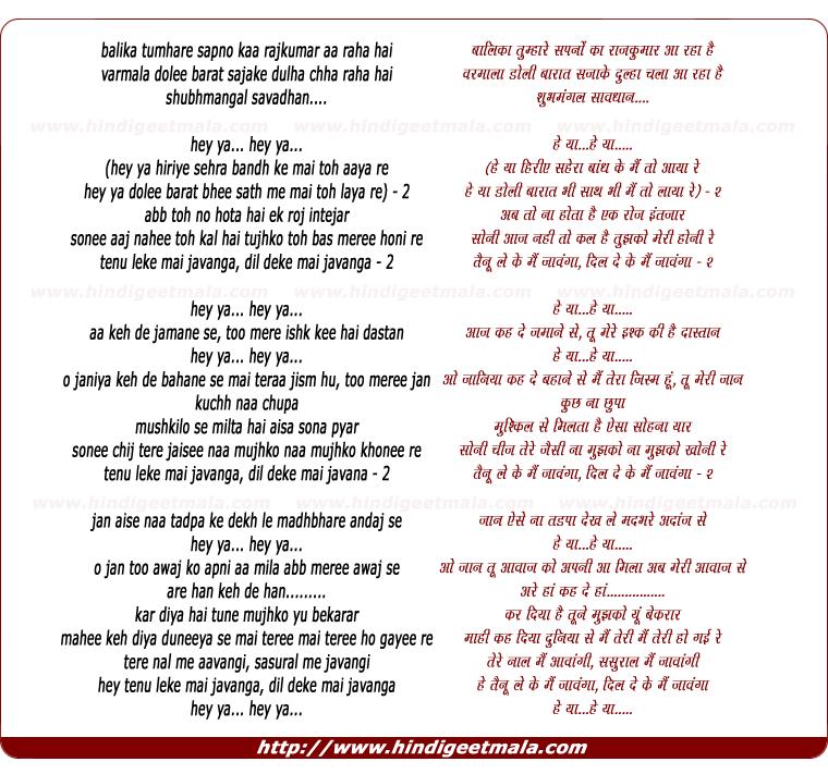 lyrics of song Tenu Leke Mai Javanga