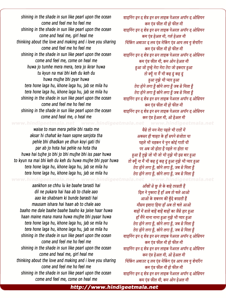 TERA HONE LAGA HOON lyrics from Ajab Prem Ki Ghazab Kahani ...