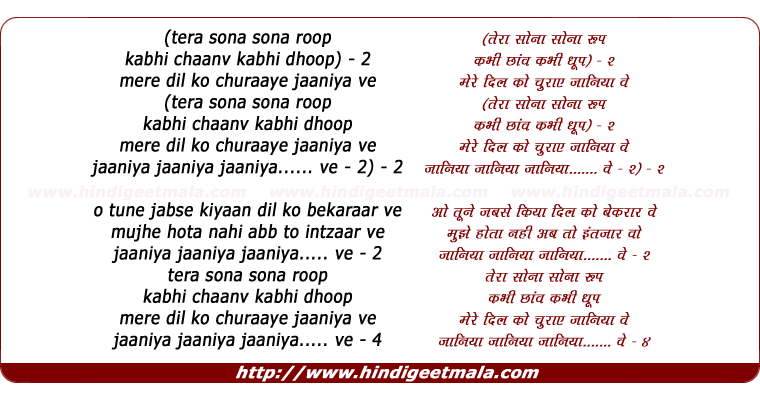Aapse Diwanagi Dhadkan Meri Jindagi - आपसे दीवानगी धड़कन ...