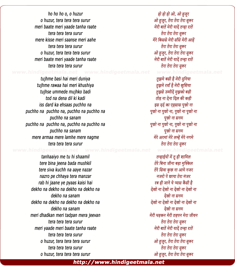 lyrics of song Tera Tera Tera Suroor