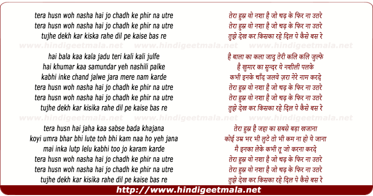 lyrics of song Teraa Husn Woh Nasha Hai
