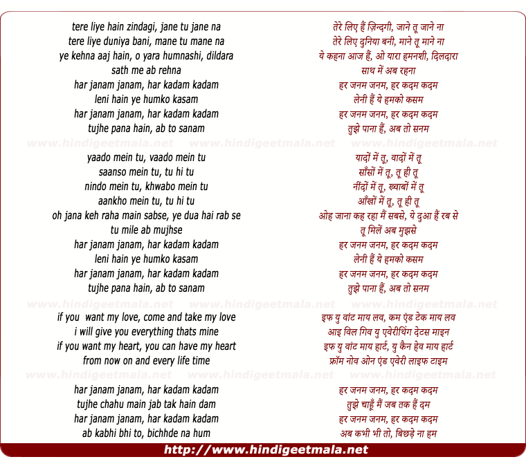 lyrics of song Tere Liye Hain Zindagi