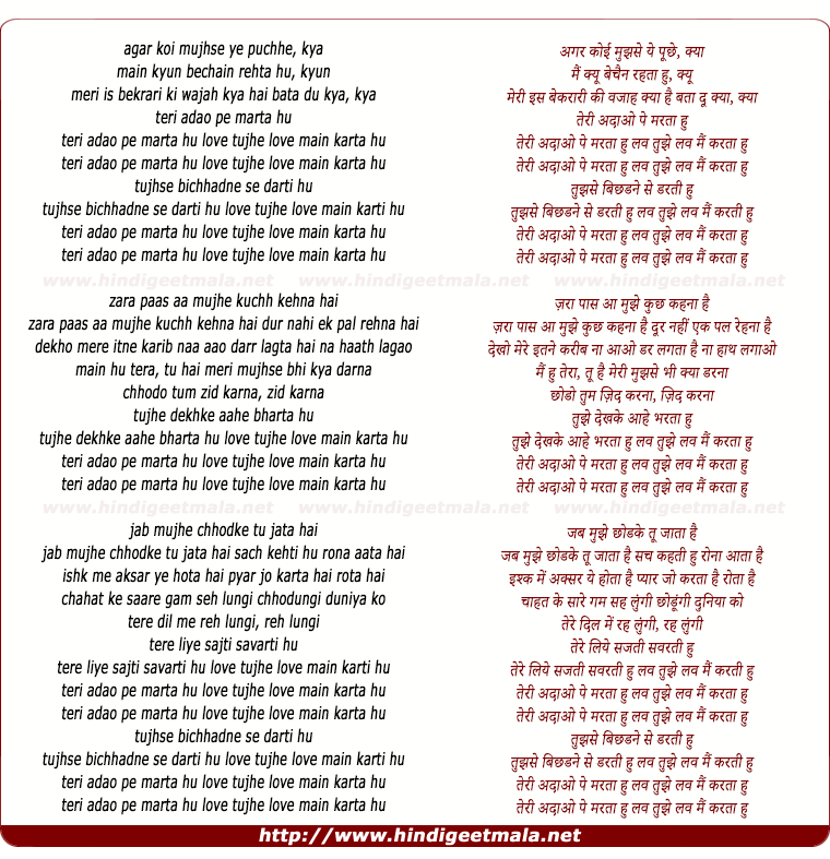 lyrics of song Teri Adao Pe Marta Hu