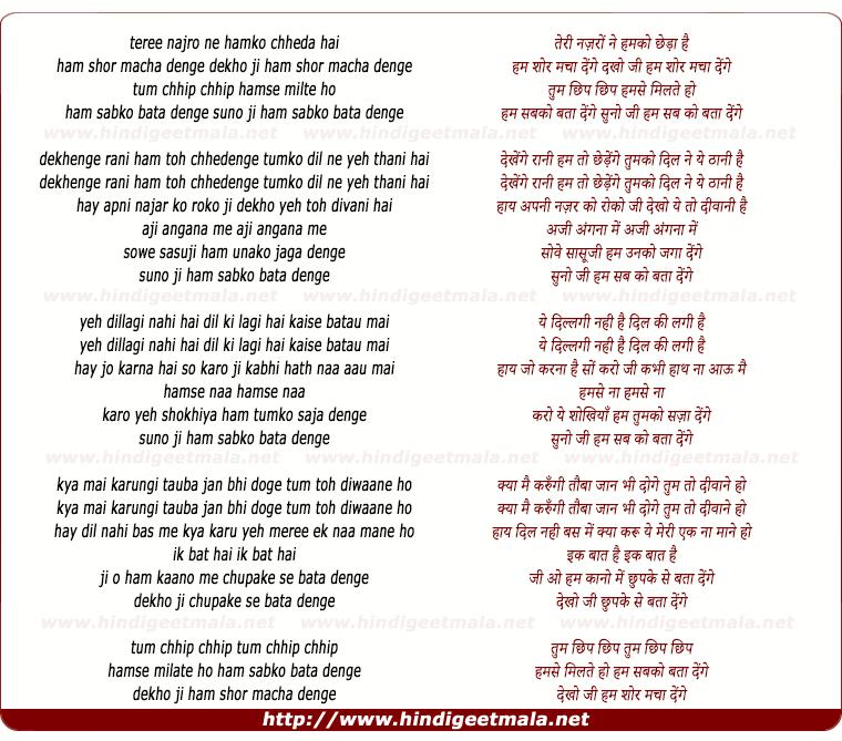 lyrics of song Teri Najro Ne Hamko Chheda Hai