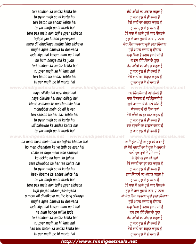 lyrics of song Teri Aankhon Ka Andaaz