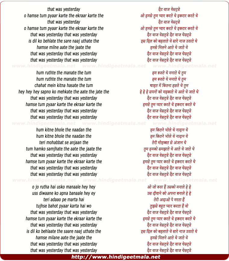 lyrics of song That Was Yesterday