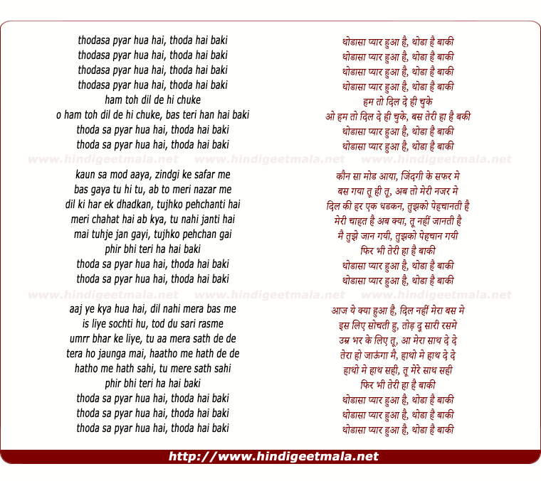 lyrics of song Thoda Sa Pyar Hua Hai, Thoda Hai Baki (Happy Song)