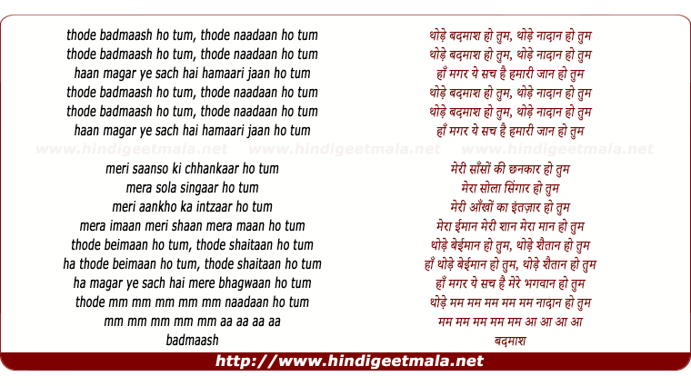 lyrics of song Thode Badmaash Ho Tum