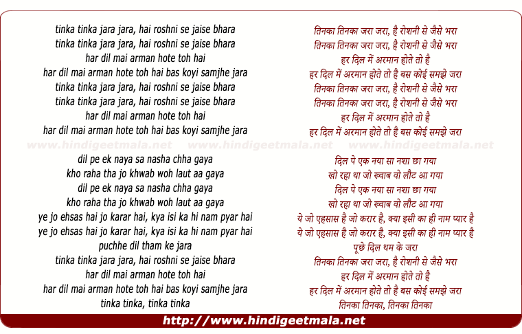 lyrics of song Tinka Tinka Jara Jara
