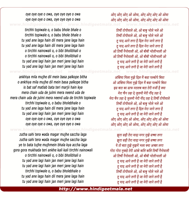 lyrics of song Oye Oye, Tirchhi Topi Wale, O Babu Bhole Bhale