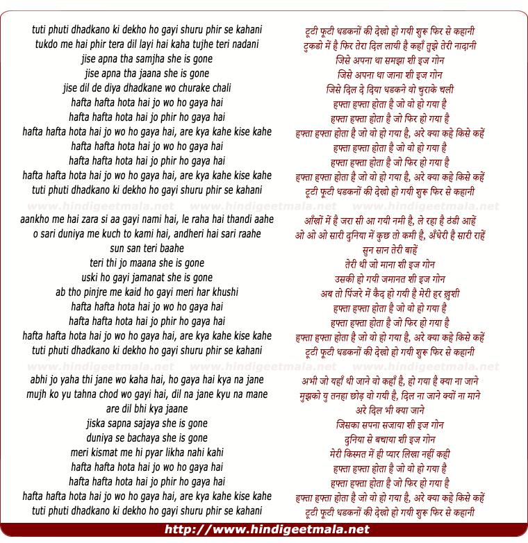 lyrics of song Tooti Phooti Dhadkanno Ki