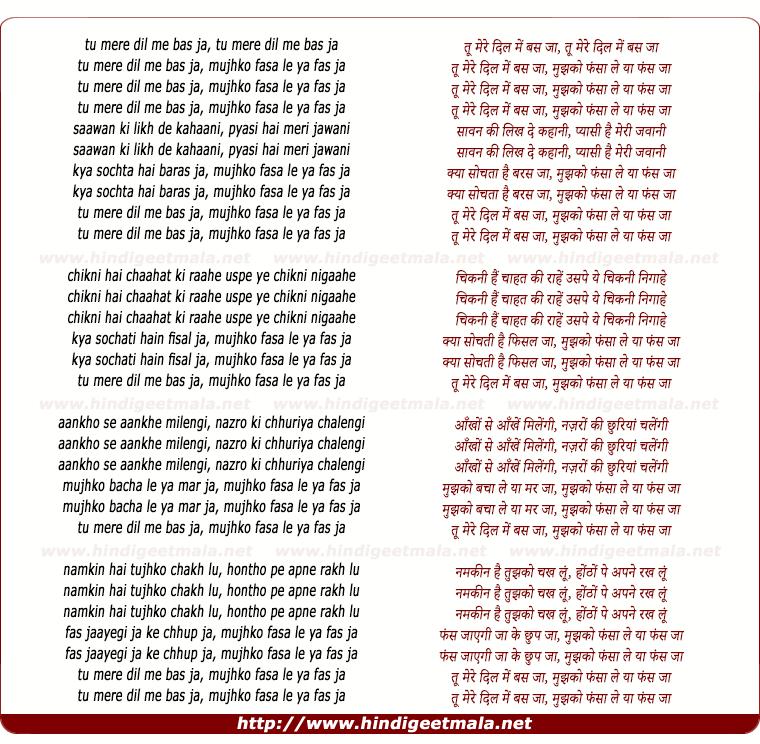 lyrics of song Tu Mere Dil Mein Bas Jaa