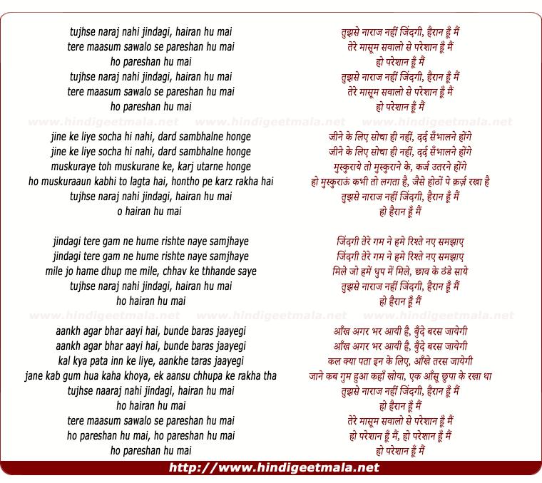 Tujhse naraj nahi zindagi female song download.