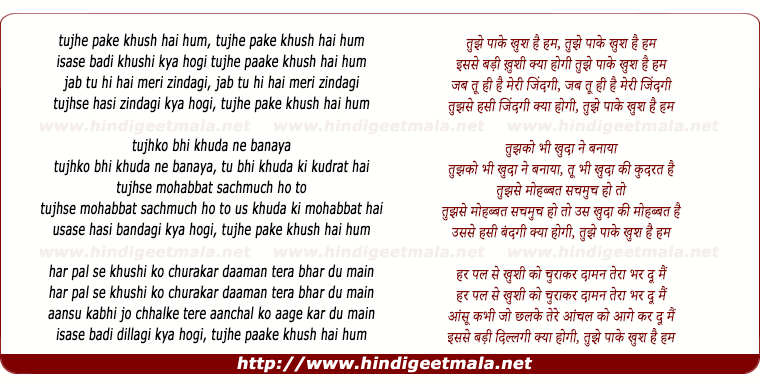 lyrics of song Tujhe Paake Khush Hai Hum