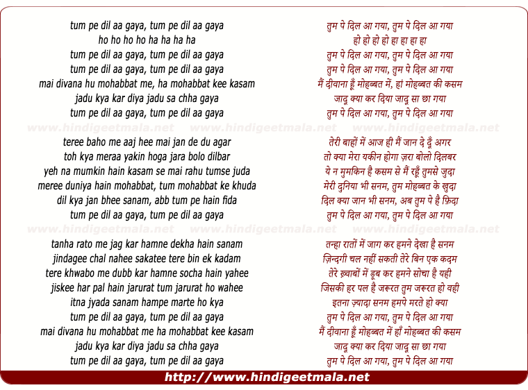 lyrics of song Tum Pe Dil Aa Gaya