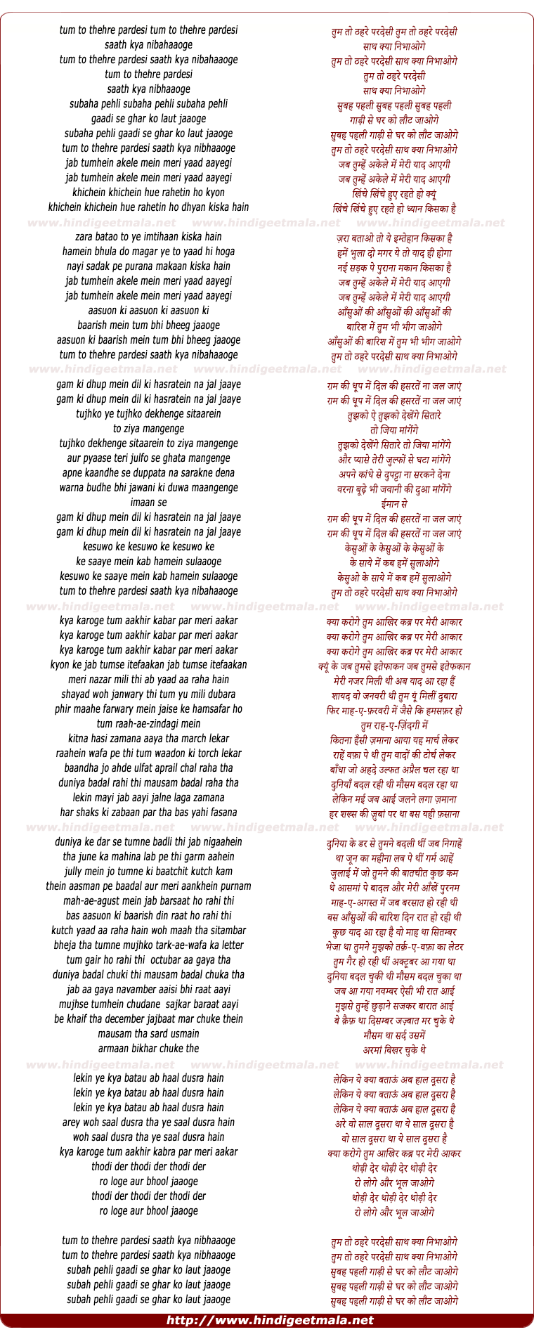 lyrics of song Tum Toh Thehre Pardesi