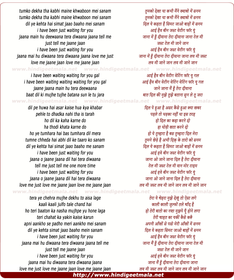 lyrics of song Tumko Dekha Tha Kabhi Maine Khwabo Mein Sanam